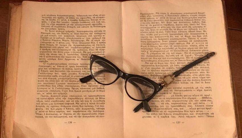 Δελτίο Τύπου: Ξεκινάει τη λειτουργία του ο Όμιλος Λογοτεχνίας και Κριτικής